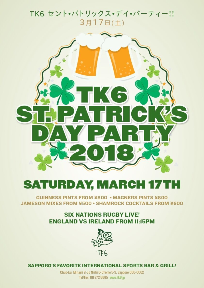 2741 Tk6 St Patricks Day 2018 Preview