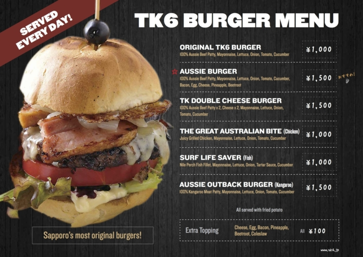 2413 Tk6 Burger Menu V4